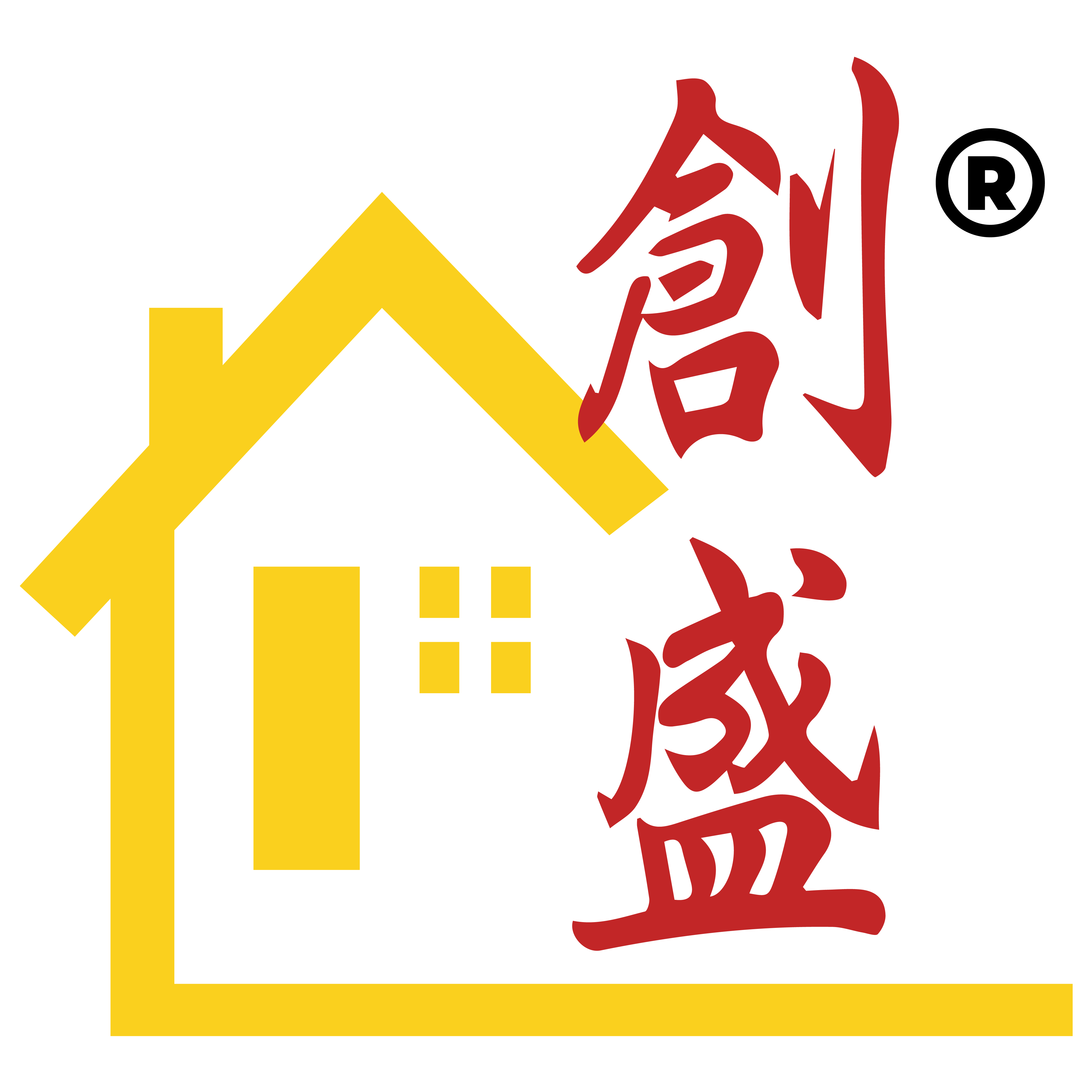 cropped-CS-LOGO-NEW2021-01.png